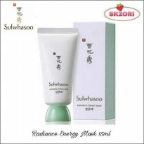 Sulwhasoo Radiance Energy Mask 15ml