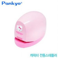 Hot off the open character Hello Kitty individually KS800 Electric Stapler punch creep nayiseureo magnetic holder clamp