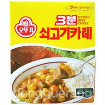 Ottogi curry beef 200gx2 Set / 3 min Cooking / meatballs / curry / 3 Minutes / Rice / jjajangmyeon / rice / cheese