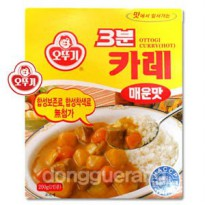 3 minutes spicy curry 200g / snack / 3 min Cooking / meatballs / Sauce / instant / 3 min / rice / ramen / rice cake