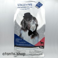 Unipaws Puppy Sensitive Lamb & Rice - Natural Holistic Dog Food 2kg