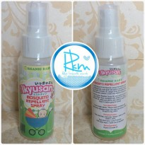 [High Quality] MOQSUITO REPELLENT SPRAY ORGANIC BABY IKYUSAN