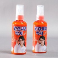 JJ prevent fogging glasses cleaner _100ml glasses glasses cleaning cloth preventing scratches and other detergents
