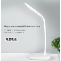 Rechargeable LED Desk Light - JP6601 / Lampu Meja Belajar - White