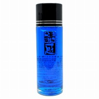 Liquid Refill Perfume Aromatherapy for Car - Blue