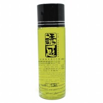 Liquid Refill Perfume Aromatherapy for Car - Green