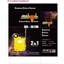 BISON Knapsack Battery Sprayer 2in1 / Penyemprot Hama BG-18EM