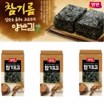 DONG WON YANGBAN ROASTED SEAWEED WITH SESAME OIL 9 pack