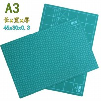 Work Cutting Mat Pad A3 45 x 30cm - Green