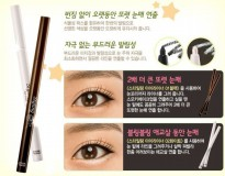 STYLING EYELINER MAKEUP MAKE UP MATA PEWARNA EYE LINER ETUDE HOUSE ORIGINAL - BROWN