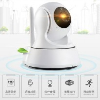 Wireless IP Camera CCTV HD 960P - White