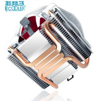 PcCooler V6 CPU Heatsink 4 Heatpipe with 1 Fan 120mm - Silver/Red