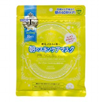 Kose Clear Turn Princess Veil Morning Mask (8)