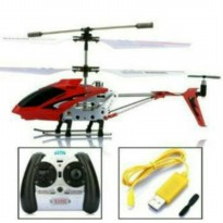 (LIMITED) New Release!! Syma S107G mini Helicopter Ready to fly