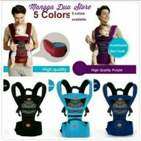 (DISKON) Promo !! Hipseat Willbaby 006