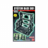 (READY) BANDAI 1/144 Builders Parts System Base 001