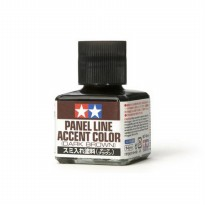 (DISKON) Panel Line Accent Color Dark Brown TAMIYA