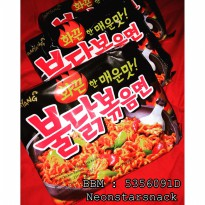 Samyang Spicy Chicken Ramen