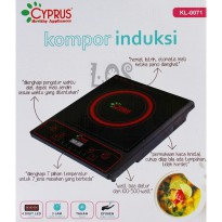 (Recommended) Cyprus Induction Cooker KL-0071 (+BB5) (00145.00103)