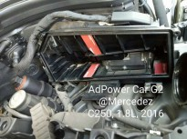AdPower Mobil
