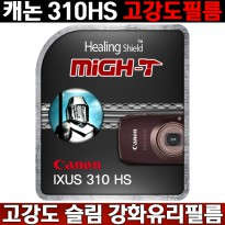 Font Lee / Healing Shield / Canon 310HS high-strength tempered glass LCD protection film ikseoseu 2 sheets / CANON IXUS 310HS slim glass film
