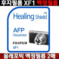 Font Lee / Healing Shield / Fujifilm XF1 gloss Ole pobik Screen Protector Film 2 sheets / FUJIFILM XF1 Ole pobik hard coating film