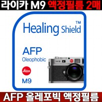 Font Lee / Healing Shield / Leica M9 gloss Ole pobik Screen Protector Film 2 sheets / LEICA M9 Ole pobik hard coating film