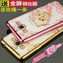 Case Flower Diamond iRing Samsung Galaxy J2 Prime / Grand Prime G530