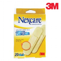 (Recommended) 3M Nexcare band Economy Standard 20 sheets / 3m band / bandages / Love 911 / bandages / Japan / band / Nexcare van