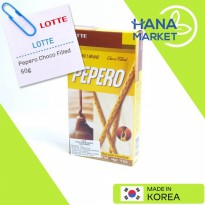 Lotte Pepero Choco Filled 50g