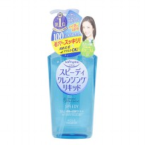 (POP UP AIA) Kose Softymo Speedy Cleansing Liquid