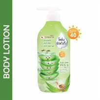 SMOOTO Aloe-E Snail Bright Body Lotion