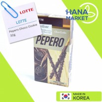 Lotte Pepero Choco Cookie 32g