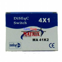 Matrix Diseq Switch 4x1 - Silver