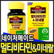 30 Tablets Nature Made Multivitamin Mineral X5 dog / family nutrition / Daily W / MEN for Women / ahronamin / First Farm / to Jami Branson