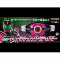 DX NEO DECADE DRIVER 33809