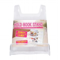 Tokyo1 Hold Book Stand (307417)