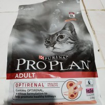 Purina proplan adult optirenal rich in salmon 2.5kg science for health