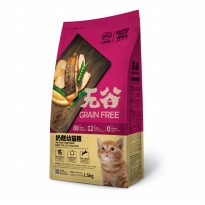 CP Petfood KF Grain Free Baby Cat & Kitten Food - 1,5Kg