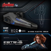 READY Disney Marvel Avengers Wireless Bluetooth Headset Earphone 4.1, NFC