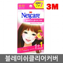 3M Nexcare Clear Blemish Cover 32 + 32 sheets x 3 boxes / Nexcare / high colloid / Japan Band / Medicaid bonus / brimmed bush / Te is soptin