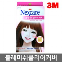 3M Nexcare Clear Blemish Cover 40 sheets x10 boxes / Nexcare colloid-one high-band patch Medicare bonus brimmed brimmed bush soptin