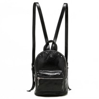 F0REVER 21 - Original! Lenin Backpack