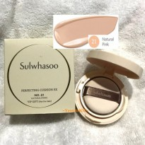 SULWHASOO TRAVEL PERFECTING CUSHION EX SPF50 5GRAM COLOUR21 NATURAL PINK