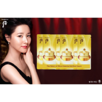 The History of Whoo Gongjinhyang qi jin Intensive Nutrition cream sample trial
