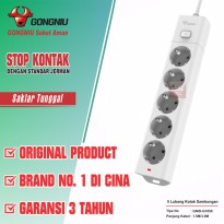 Gongniu Stop Kontak 5 lubang 1 on-off 3 Meter