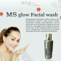 glows facial wash