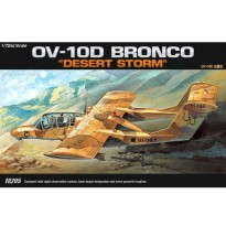 [Pepper shaker] [Academy Hobby] 1/72 OV-10D Bronco (12472) / Academy / Plastic models / Figures / academy / Academy of Sciences