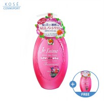 BUY 1 GET 1 Kose Cosmeport Je L'Aime Deep Moist Treatment - 500 mL
