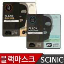 [SCINIC] SCINIC Aqua White Black Dual Mask (whitening functional / water / calm) / Wrinkle energy (wrinkle functional)
